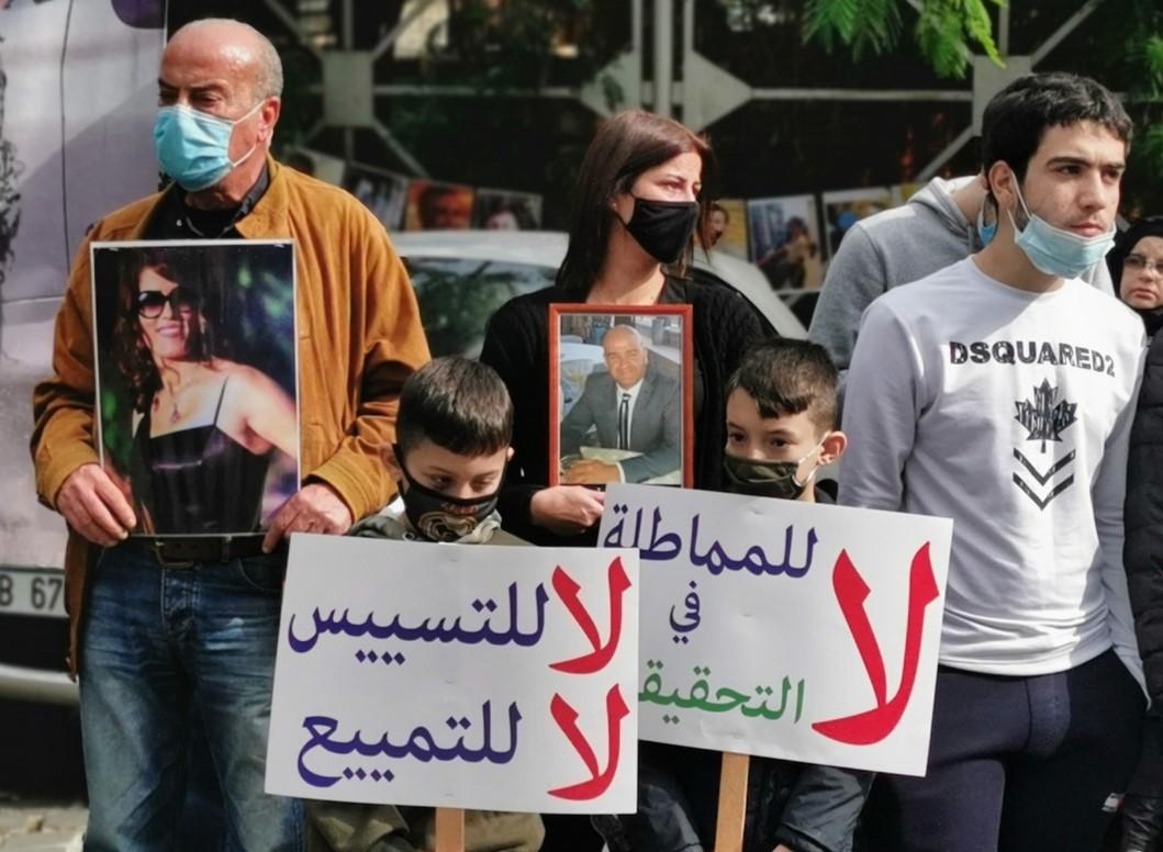 """أهالي ضحايا مجزرة بيروت يمنحون القاضي بيطار ثقتهم """"المشروطة"""""""