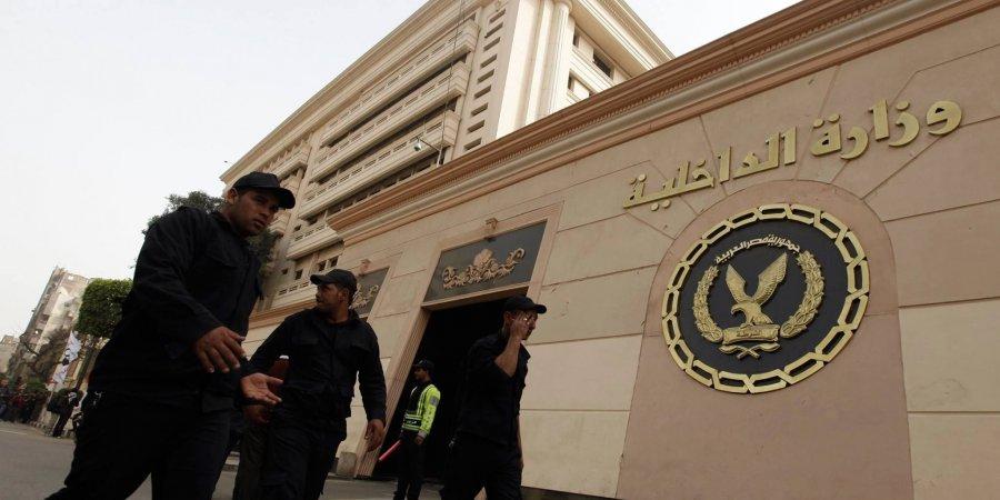 تعديل قانون هيئة الشرطة: منع العاملين بقطاع الأمن الوطني المصري من حقّ التنظيم