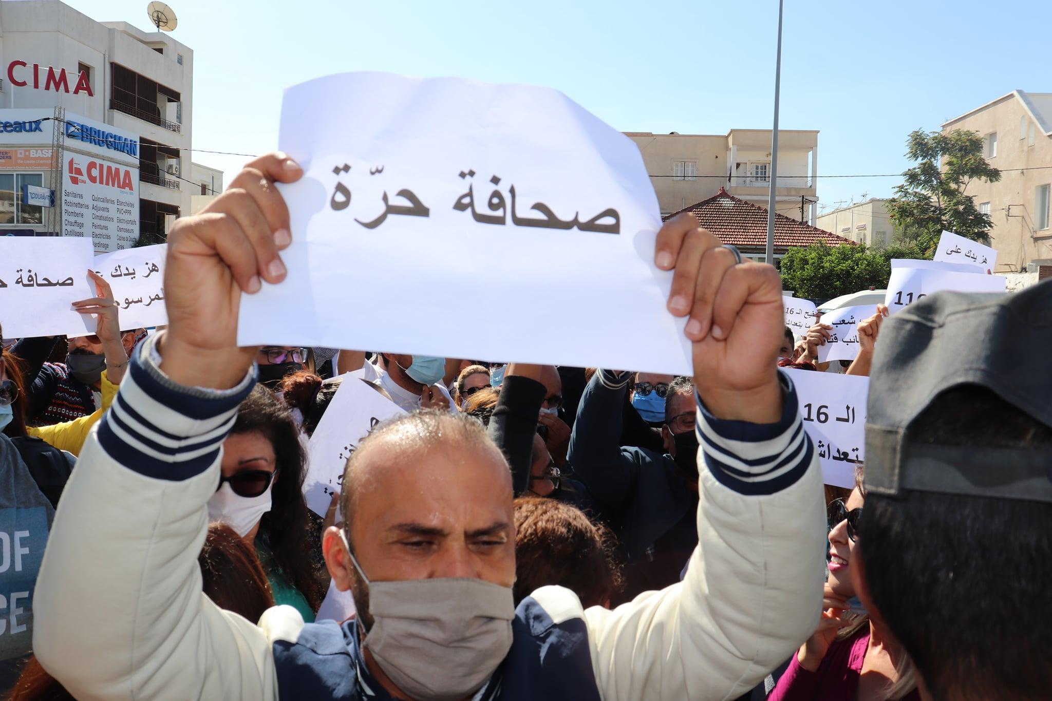 الصحافة التونسية في مواجهة أكثر من كاتم للصوت