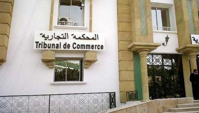 محكمة مراكش تعفي المستأجرين من مستحقات الايجار خلال فترة الطوارئ الصحية