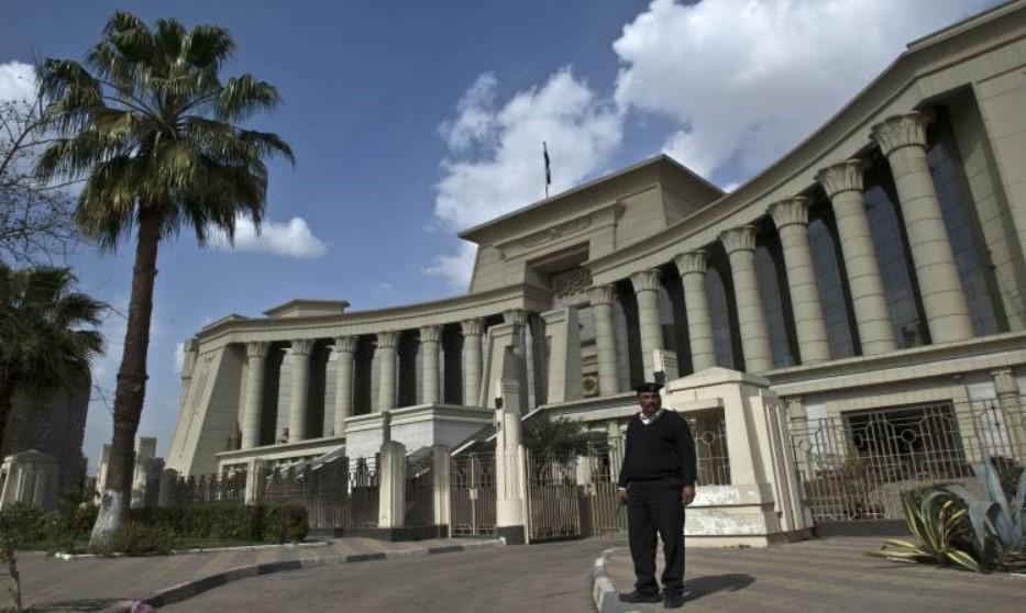 مناهضة التمييز وعدم المساواة: فرص وتحدّيات أمام المحكمة الدستورية في مصر