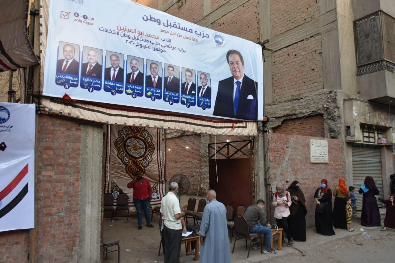 ملامح المشهد الانتخابي في مصر 2020: نحو مجال سياسي موازٍ… ومغلق