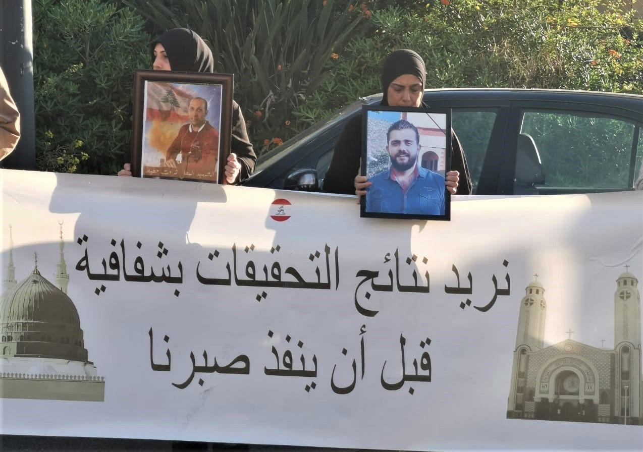 """لا جلسة برلمانية استثنائية: أهالي ضحايا 4 آب ينتزعون وعداً من برّي بتمرير مطلبهم """"خط عسكري"""""""