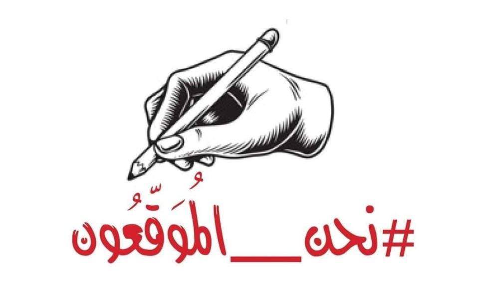 """قضاة تونسيون يخوضون معركة """"نزاهة القضاء"""": الارتياب المشروع برئيس محكمة التعقيب يفرض تنحيته فورا"""
