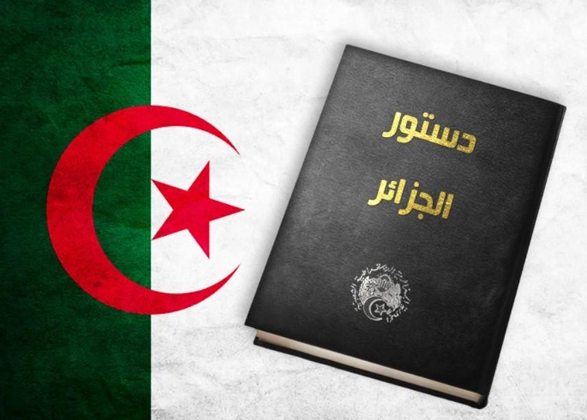 دستور الجزائر الجديد: الحراك يثمر ضمانات لاستقلالية القضاء