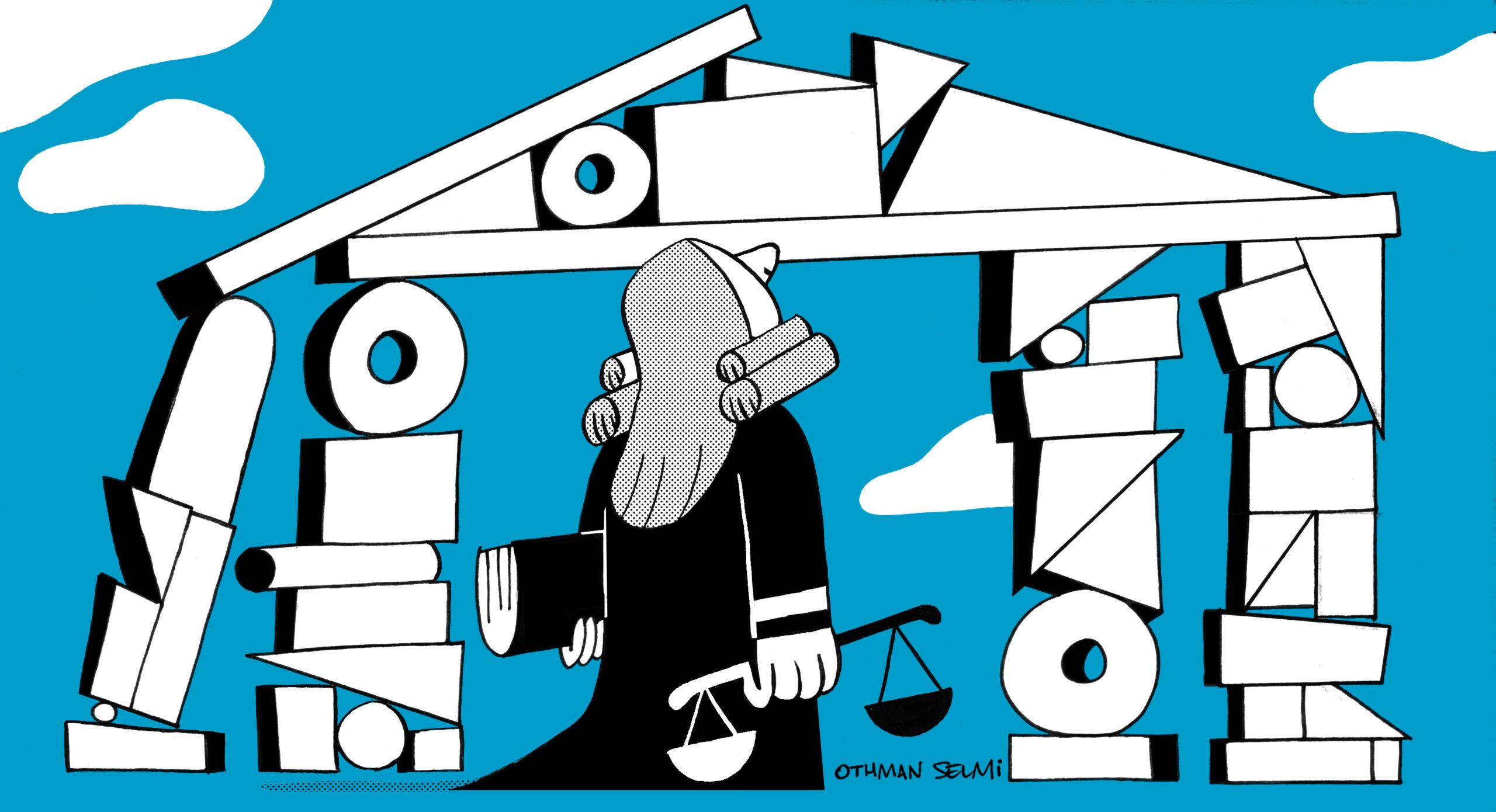 دمقرطة مؤسسات القضاء سؤال آن زمان طرحه