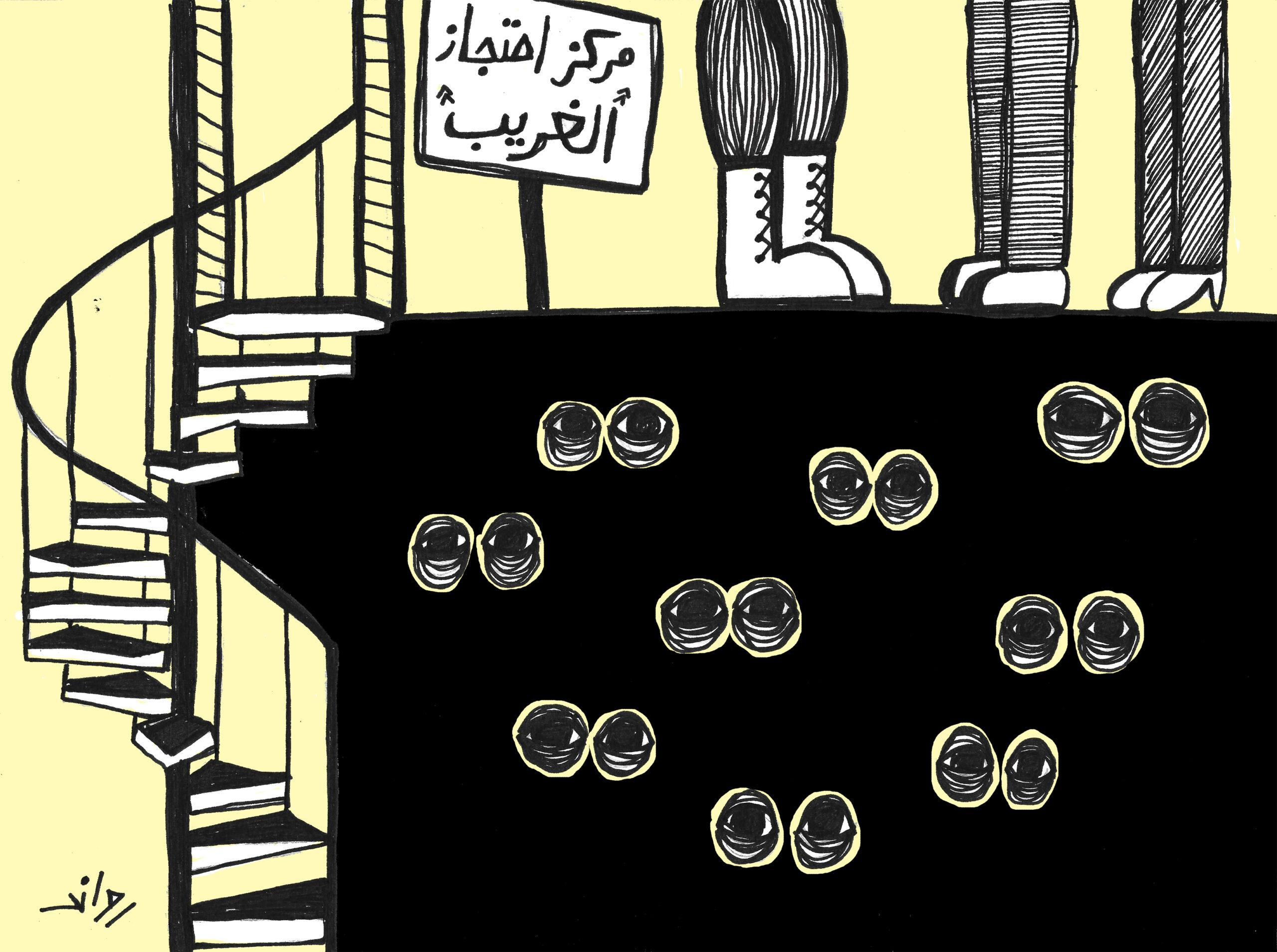"""من """"تحت الجسر"""" إلى """"ساعة العبد"""": محتجزو الأمن العام يحصّلون الضوء، فقط"""