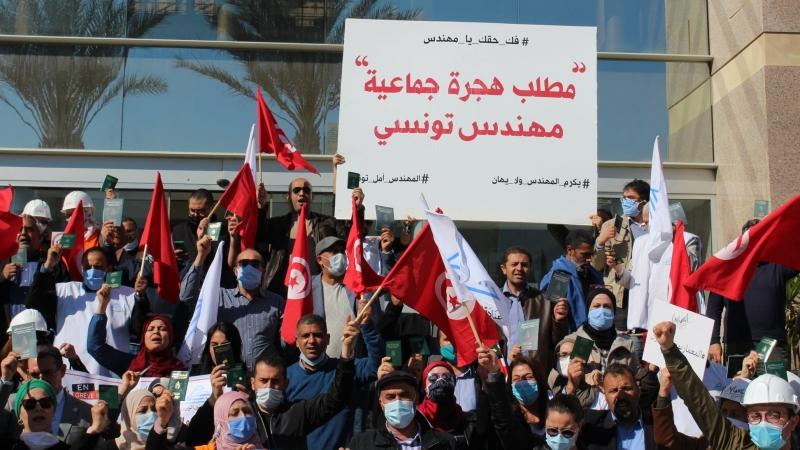 مهندسو تونس يهدّدون بهجرة جماعية