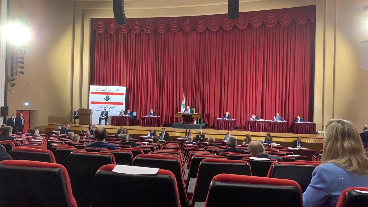 ماذا سيناقش البرلمان اللبناني في 21 كانون الأول 2020؟ اقتراحات تمديد المهل: مخاطر في تعطيل العدالة والديمقراطية