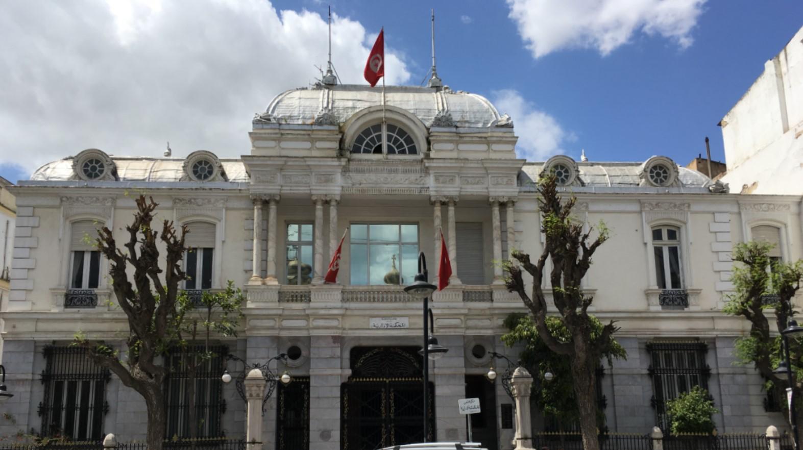 جلسة استماع نيابية للمحكمة الإدارية في تونس: أسئلة حول بطء الأداء القضائي ووعود بالمعالجة