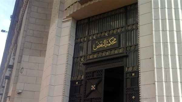 بدء تعيين المرأة في القضاء المصري: خطوة في الاتجاه الصحيح، ولكن هل انتهى التمييز؟