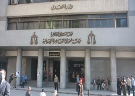 حق الطعن في مقترح تعديل الاجراءات الجنائية المصري: بين تعزيزه في الجنايات وانتهاكه في الجنح