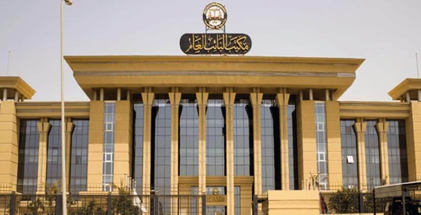 إدارة البيان والتوجيه للنيابة العامة المصرية: حراس العدالة حراساً للحدود السيبرانية