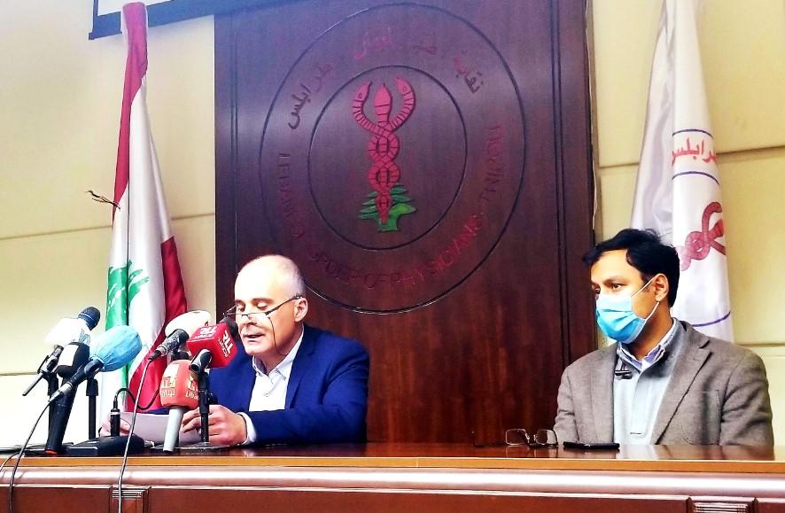 """نقابة الأطباء في الشمال تشكو المستشفيات والدولة والجهات الضامنة: """"حقوقنا أو الهجرة"""""""
