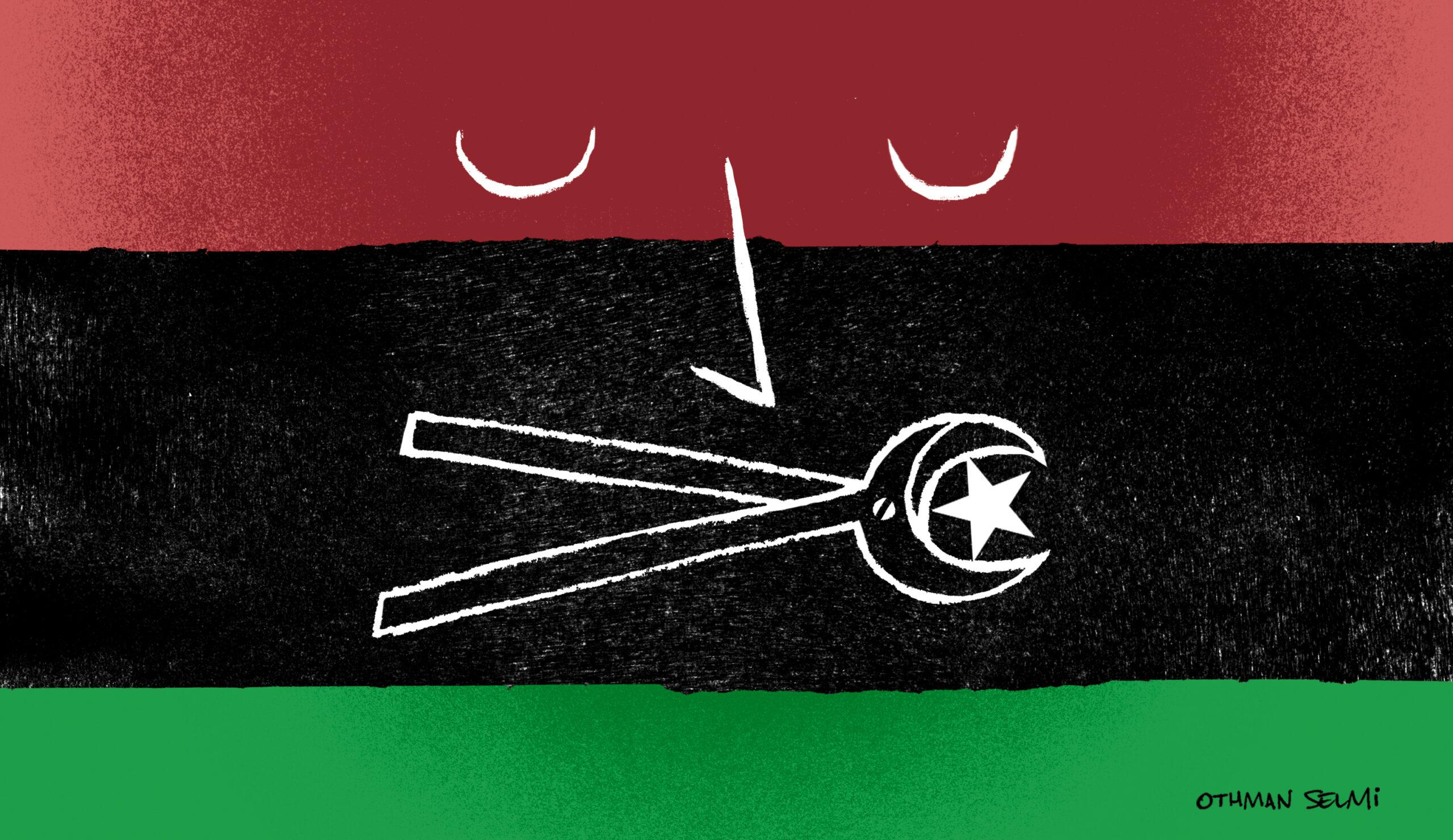 هل يصمد القضاء الليبي في وجه المحاصصة وتقاسم السلطة؟