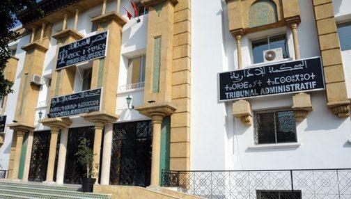 قرار قضائي يكرّس حق قضاة المحاكم المالية في التعبير