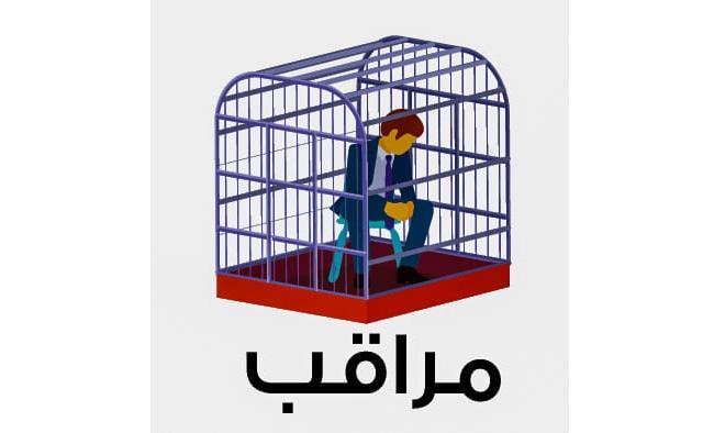 راحة الشرطة أبدى من كرامة المواطن: تعديل قانون المراقبة الشرطية في مصر