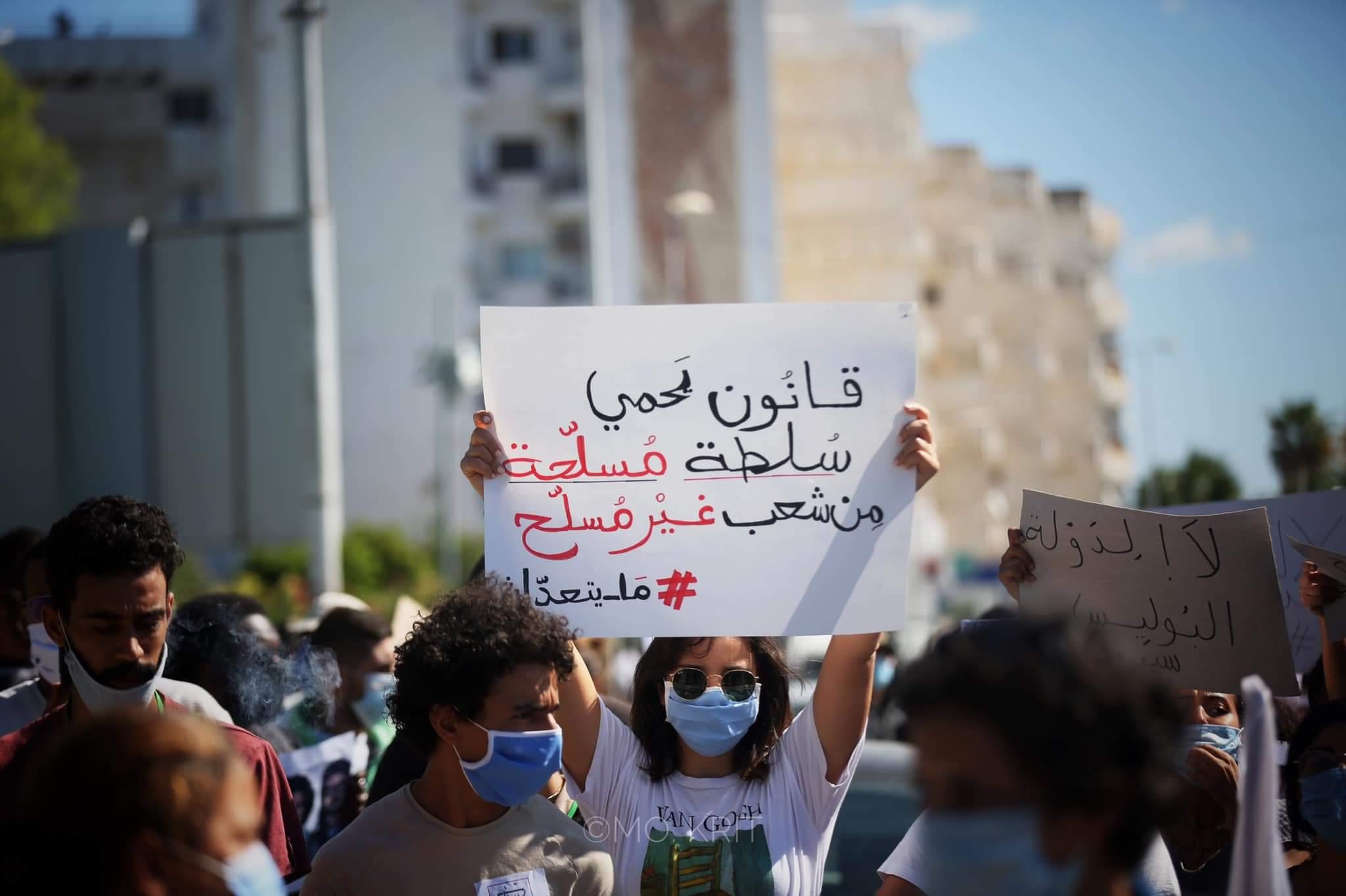 لمن حماية القانون في تونس؟  الأمنيون يسحلون المعترضين على مشروع قانون لحمايتهم