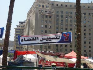 عندما يصبح تسييس القضاء ضمانة لاستقلاله: أفكار حول التجربة المصرية (1967-2012)