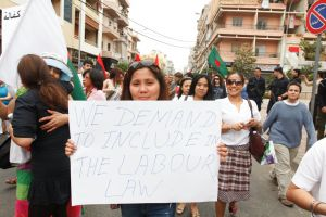 انشاء أول نقابة لعاملات المنازل في مصر: خطوة أولى في اتجاه الغاء استثناءات قانون العمل