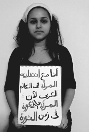 تجريم ختان الإناث في مصر دستوري