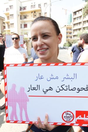 فحوصات العار في الفضاء العام: بلدية الدكوانة تعلن no gay land