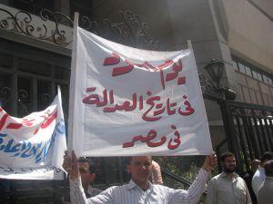 المرأة في القضاء المصري: خطوات محدودة لا تصنع ربيعاً