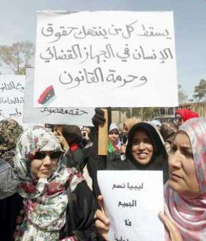 دعوى لإعلان عدم دستورية تولي المرأة القضاء في ليبيا: تطهير القضاء من إناثه