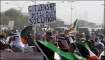 قضية البدون في الكويت تعود إلى الواجهة: الحكومة الكويتية لا تريد حلا