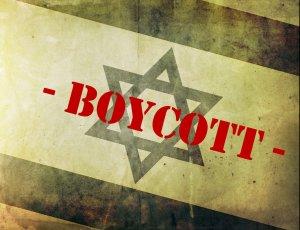 ناشطو مقاطعة اسرائيل يحققون انتصارا في محكمة التمييز الفرنسية
