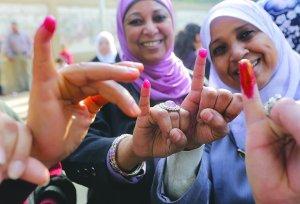 مكاسب المرأة في الدستور المصري 2014