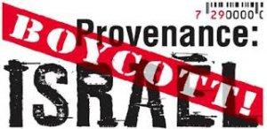 """المحاكم الفرنسية تواصل الاجتهاد ضد تعميم وزارة العدل: """"الدعوة لمقاطعة المنتوجات الإسرائيلية تكفلها حرية التعبير"""""""