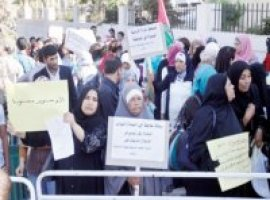 الامتيازات الحكومية لأبناء الأردنية: إعادة تقديم ما هو موجود وإلا أصبحنا الوطن البديل