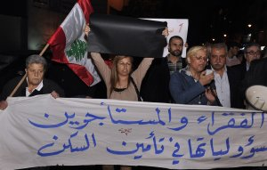إثبات حق السكن من خلال القضاء اللبناني؟ قضية إخلاء مستأجر من ذوي الاحتياجات الخاصة
