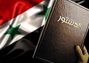 قضايا جدلية في الدستور السوري (1): نحو دستور لجميع السوريين