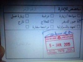 لأول مرة في تاريخ لبنان: تقييد حق المواطن السوري في الدخول اليه