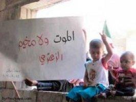 حالة السوريين في الأردن: عندما تتعلق حياة البشر بالمساعدات الدولية