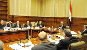 منهجية تطبيق الدستور في مصر