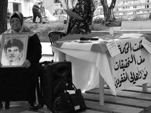 تعليق على التقرير السنوي لشورى الدولة في لبنان (3):