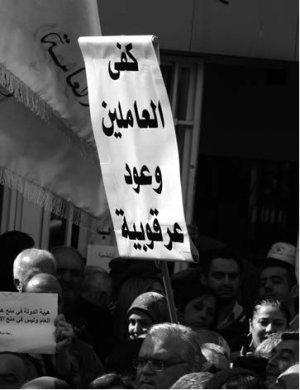 جائحة الصرف من العمل وتخفيض الأجور تضرب آلاف اللبنانيين بحجّة كورونا: حان الوقت لإعادة النظر في المنظومة الحمائية القانونية الإجتماعية