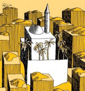 الطائفية المالية والضريبية في لبنان
