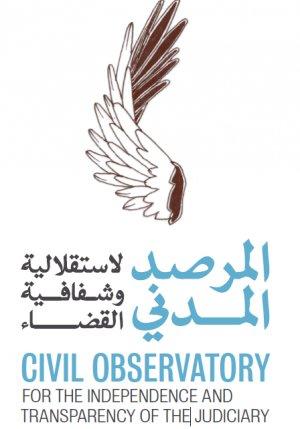 اللاشفافية شبهة فساد أو مخالفة رائدة في قضية امتحانات نقابة محامي طرابلس