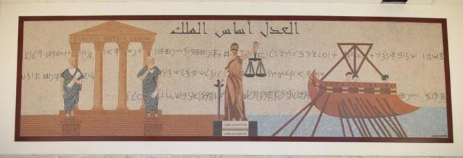 عزيمة على إنشاء نادٍ دفاعا عن استقلال القضاء: القضاة يواجهون مجلسهم للمرة الأولى منذ 1982