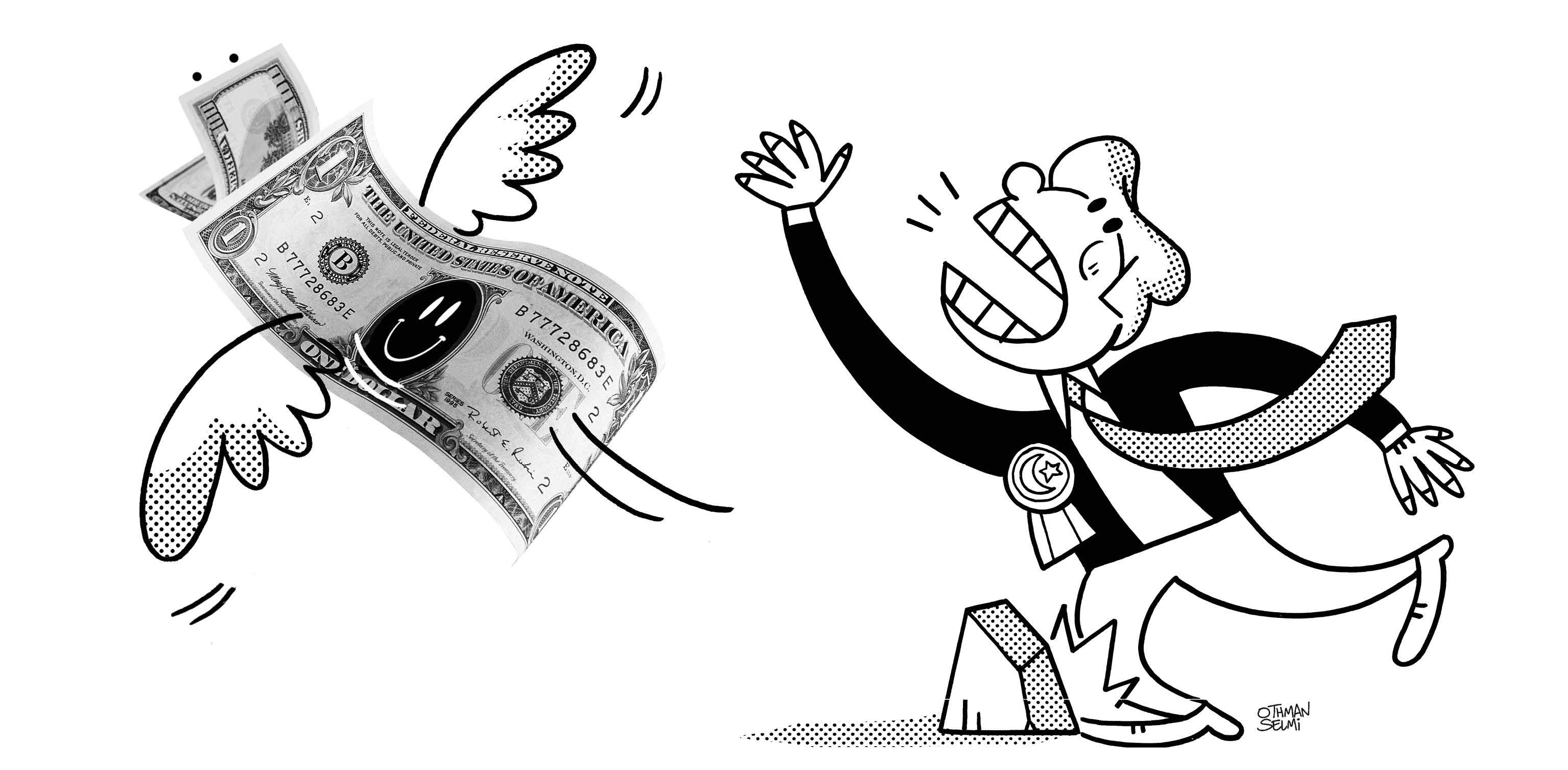 إسترجاع الأموال المنهوبة بالخارج في تونس: الحق الضائع