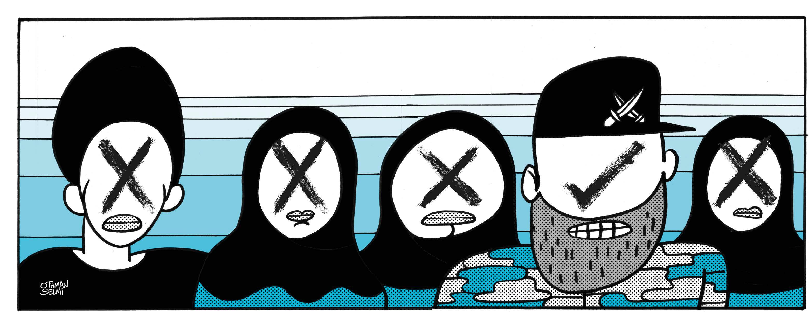 """أوجه العدالة """"الانتقالية"""" في السياقات السياسية الليبية"""