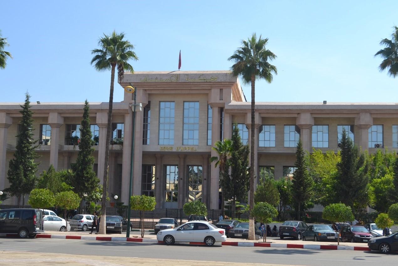 حكم جديد للمحكمة الإدارية بمكناس يقر مبدأ إمكانية الحجز على أموال المؤسسات العمومية بالمغرب
