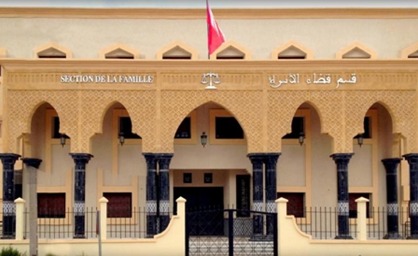 """دعوى لإرجاع زوج ل """"بيت الطاعة"""" في المغرب: خطوة لتغيير الصور النمطية؟"""