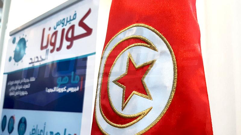 """إجراءات استثنائية في محاكم تونس وسؤال قائم حول """"المؤسسات السجنية"""""""