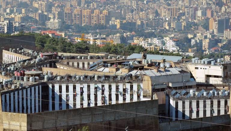 هلع داخل السجون اللبنانية إزاء الكورونا: تخفيض عدد الموقوفين عملاً بسياسة تخفيف الأضرار