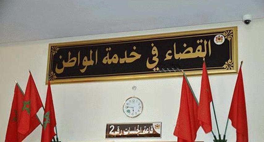 """لا إخلاء للمنازل في زمن الكورونا في المغرب: سياسة """"خليك بالبيت"""" في قرار قضائي"""